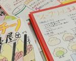 トキワ松学園中高の和菓子開発