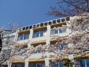 東京都立大田桜台高等学校
