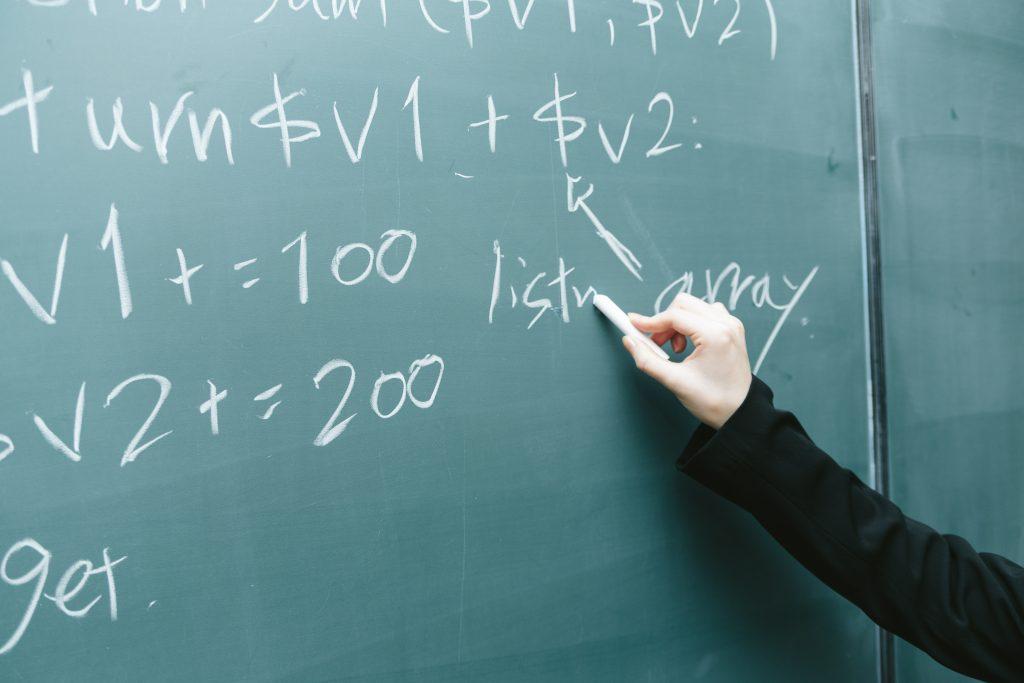 内申点から都立一般入試の目標点を知る計算式