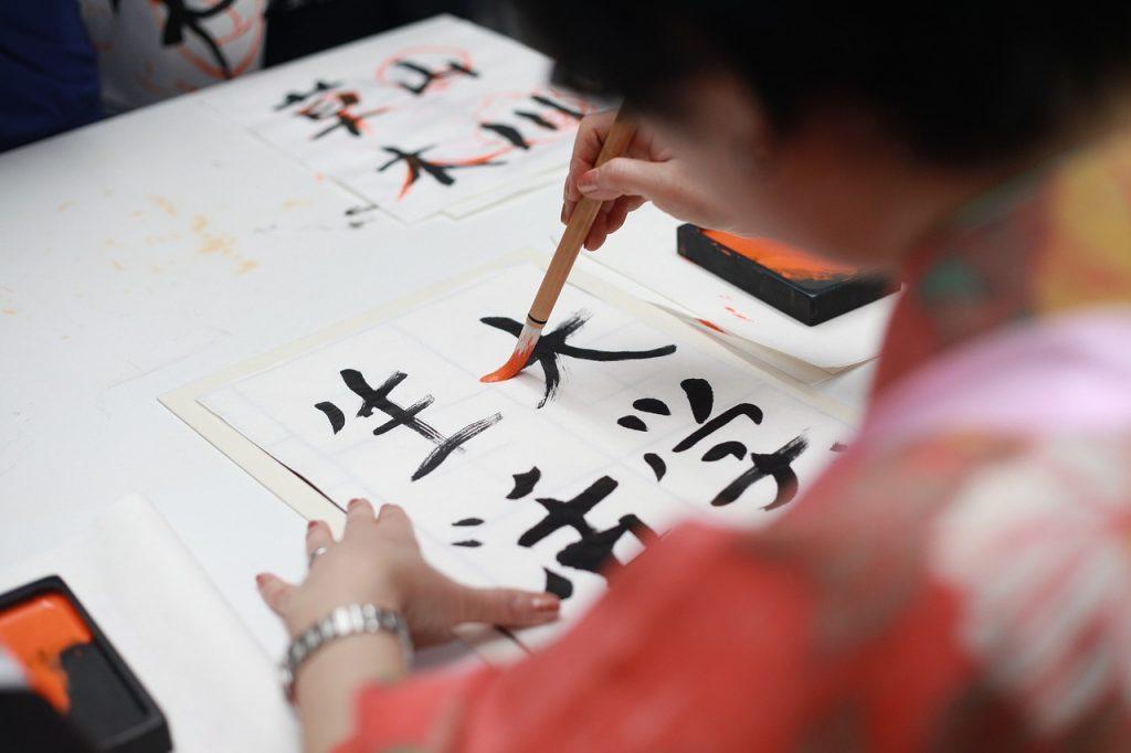 漢検4級を最短で合格をするための勉強法と教材