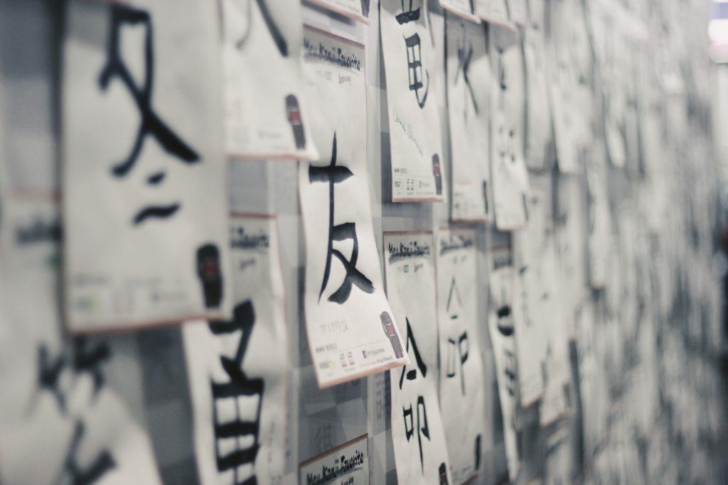 都立高校一般入試「国語」の過去問から導いた傾向と対策