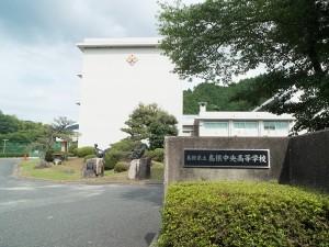 島根中央高校