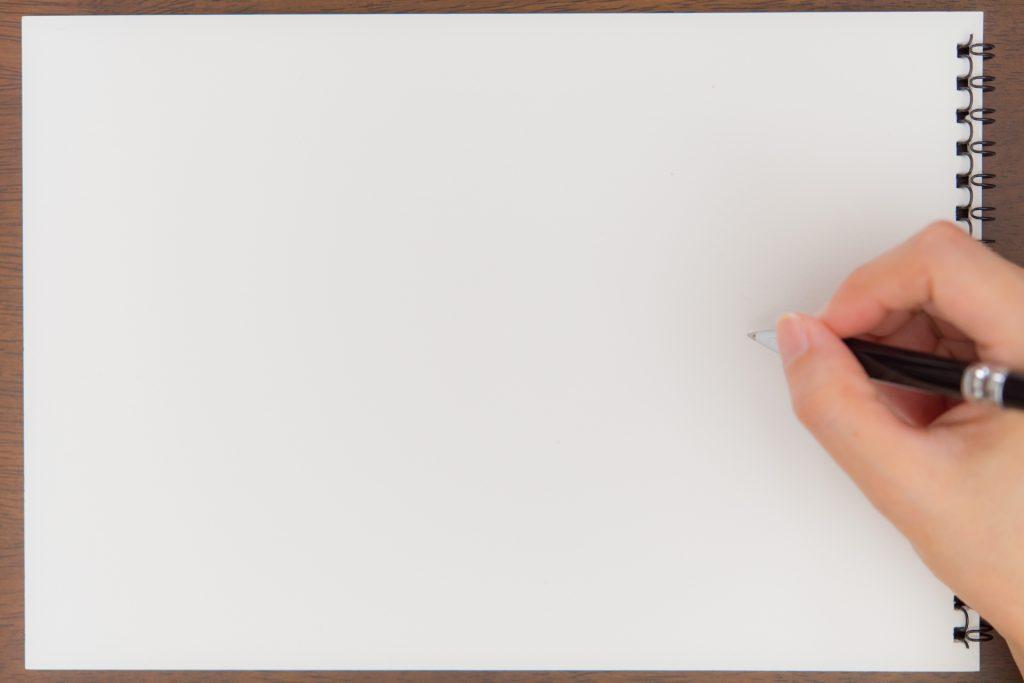 中学技能教科「美術」攻略、デッサンでの陰影のつけ方
