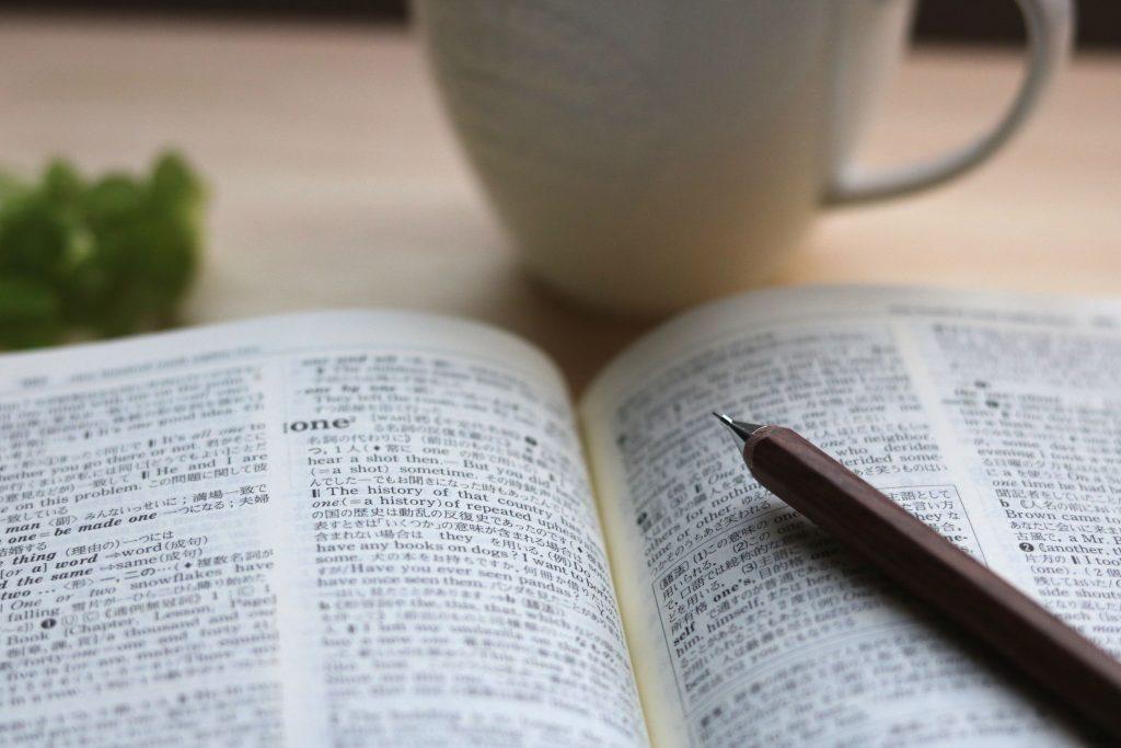 都立高校入試の英語、大問2の攻略法