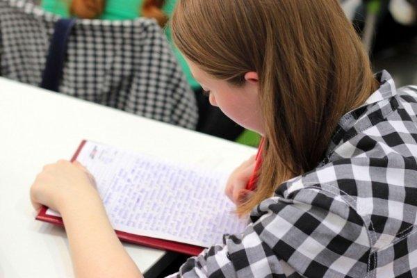 フィリピン英語留学の効果とオススメのオンライン英語学習サービス5選