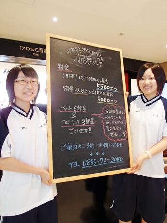 制作したPOPを披露している大﨑莉奈さん(16)と片岡春香さん(17)