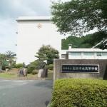 島根県立島根中央高校