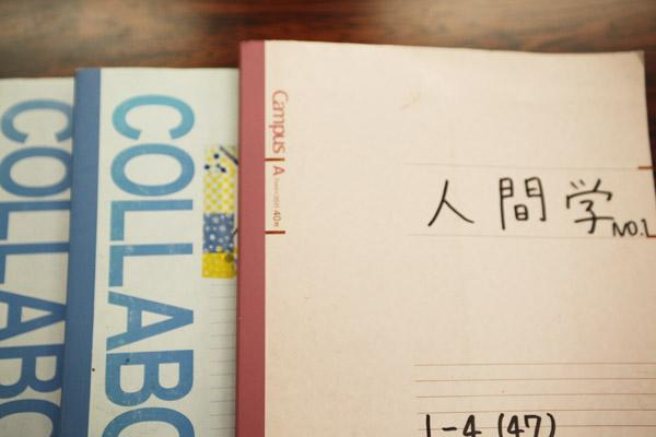 授業で使ったノート1