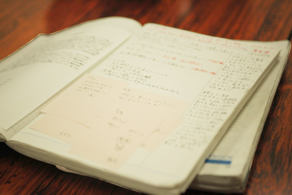 授業で使ったノート2