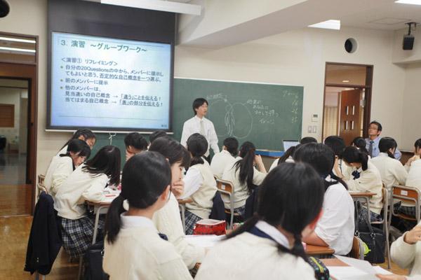 人間学の授業風景3