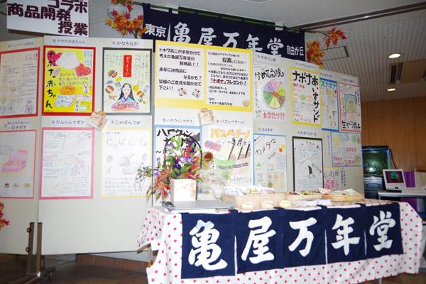 文化祭で掲示されたポスター